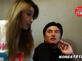 Korean porn hawt cutie in the office